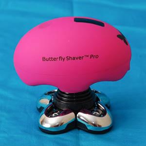Butterfly Pro 5h
