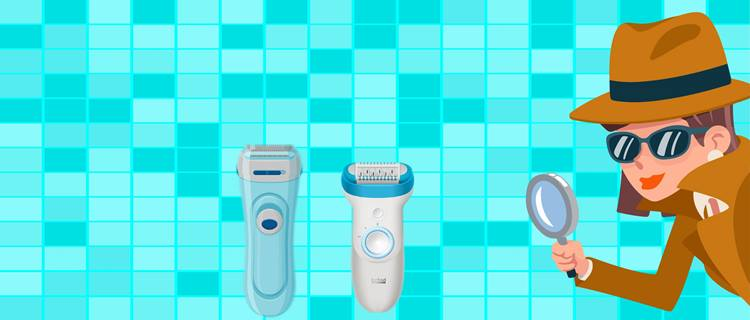 Difference between an Epilator and a Razor
