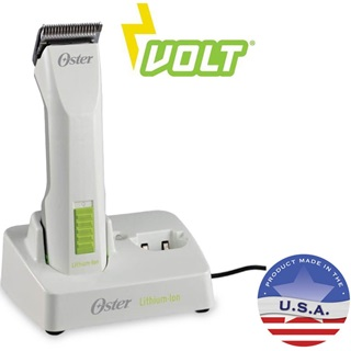 Oster Professional Turbo A5 Heavy Duty Clippers