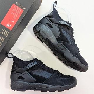 Nike ACG Air Revaderchi Men's Hiking Shoes
